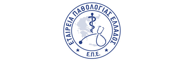 Internal Medicine Society of Greece