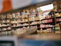 GIF wycofał wybrane serie 4 kolejnych leków producenta Atramu