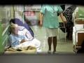 Szpitalna intymność
