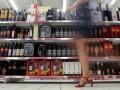 Młode kobiety gonią mężczyzn pod względem picia alkoholu
