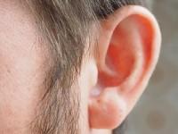 Nowotwory ucha zewnętrznego