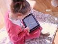 Czy obuoczne leczenie niedowidzenia za pomocą gry na iPada jest udzieci nie mniej skuteczne niż zasłanianie zdrowego oka?